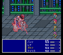 FF5r139h13.png