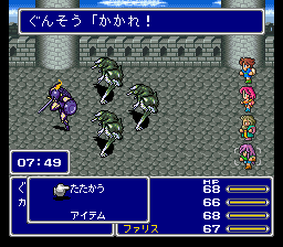 FF5r139h14.png