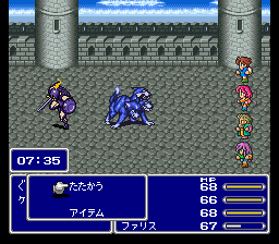 FF5r139h15.png