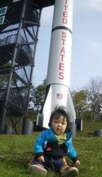 2009-11-10-10.jpg
