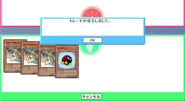 091108Oさんから☆