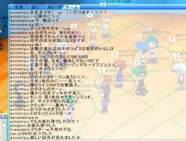 091129交流戦第1試合☆チムチャ