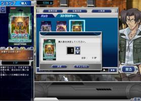 091218カード買うぞ☆01