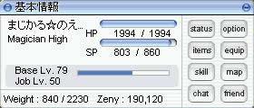screenfreya778_5.jpg