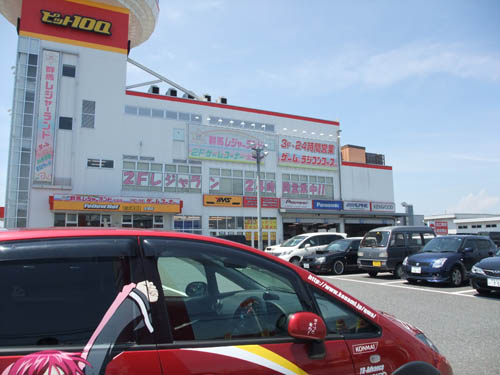クマ in LL太田