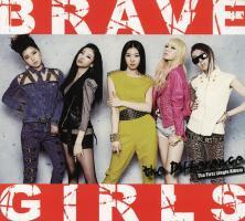 BraveGirls