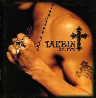 taebin