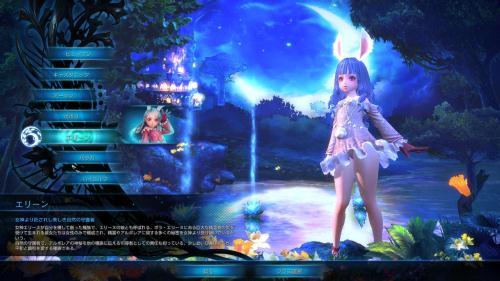 TERA_ScreenShot_20110703_224105.jpg