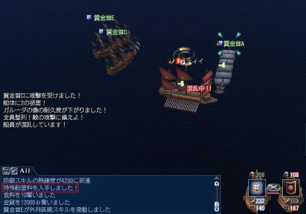 oregakaijiage02.jpg