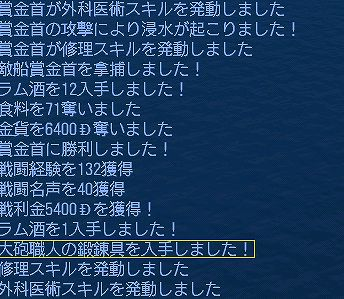 tokusyutoryou03.jpg