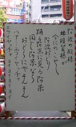100821_124950.jpg