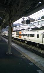 20100122133405