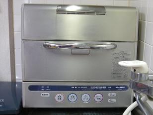 帰ってきた食器洗い機