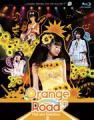 戸松遥 first live tour 2011「オレンジ☆ロード」 Blu-ray版 ジャケット画像