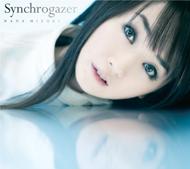 水樹奈々 26thシングル「Synchrogazer」 ジャケット画像