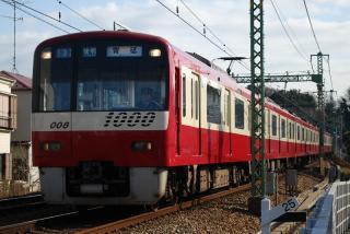 train20100122 001