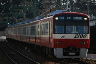 train20100122 004