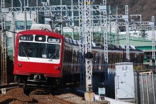 train20100122 002