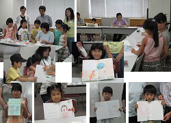 緑コミュニティセンター絵本講座