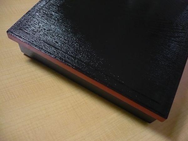 P1080661.jpg