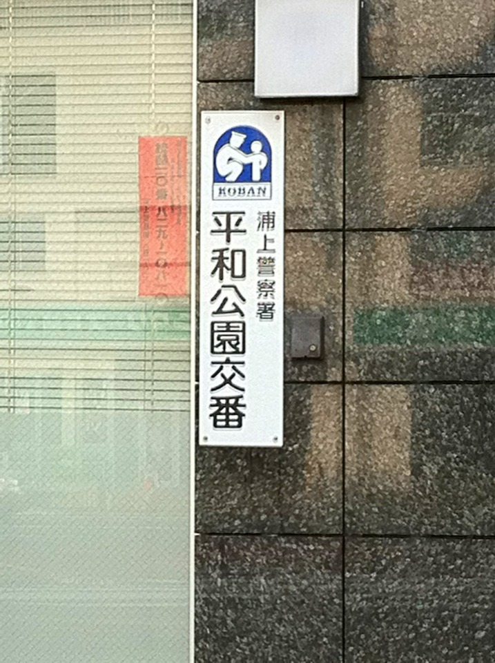 2011081711.jpg