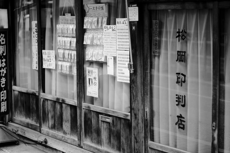 nagahama005.jpg