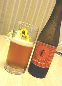 真澄のビール