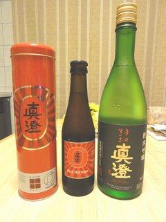 真澄 酒・ビール