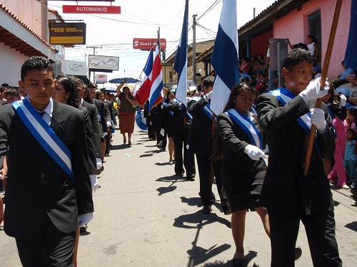 エルサルバドル