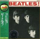 beatles_meet_the_beatles_japanpress
