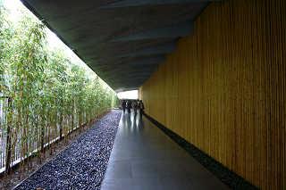 根津美術館1