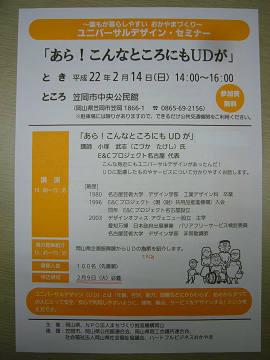 P11109530001.jpg