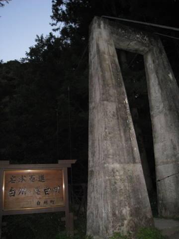 kuroto06
