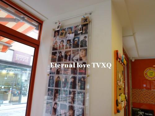 48_20101220145406.jpg