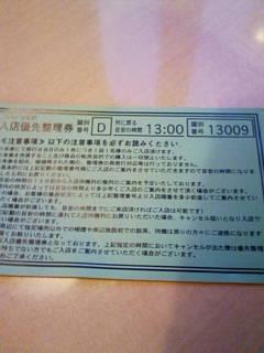 20091223065801.jpg