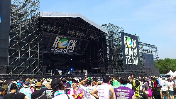 Rock in Japan 2011