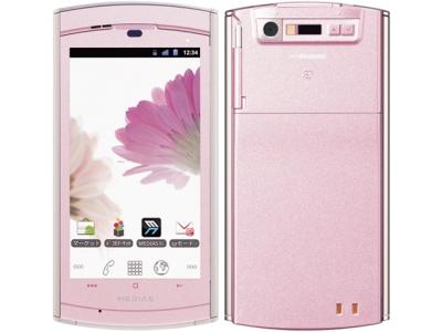pink!!.jpg