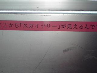 2011101106260000.jpg