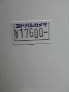 2012020618430000.jpg