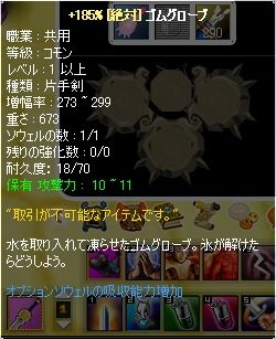 LIENS_2010514_184112-3.jpg