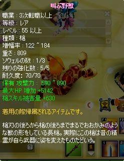 sakebu.jpg