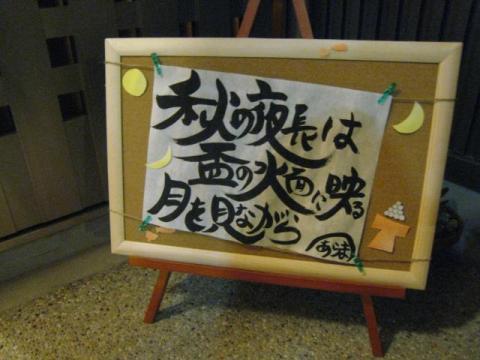 10_23kanban.jpg