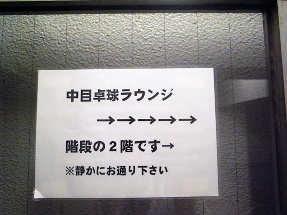 4_20110630002205.jpg