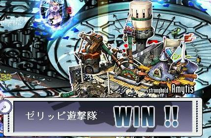 ゼリッピ防衛初防衛12-21