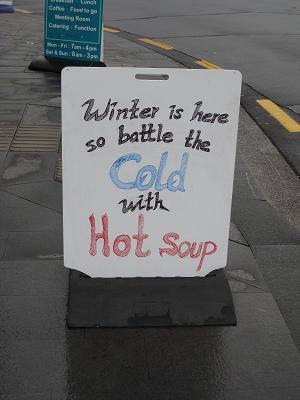 寒さに負けるな。
