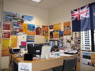 旧オフィス1