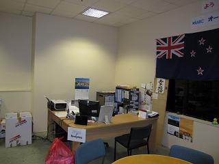 旧オフィス2