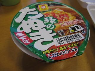 日本代表4