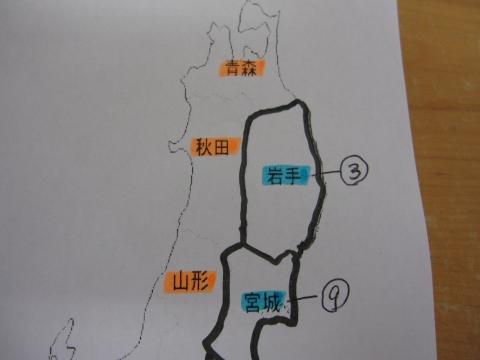 地図201003