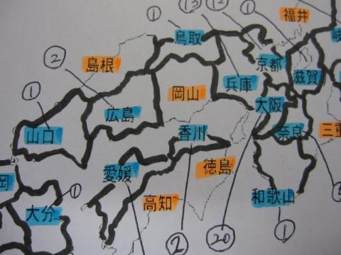 地図201005